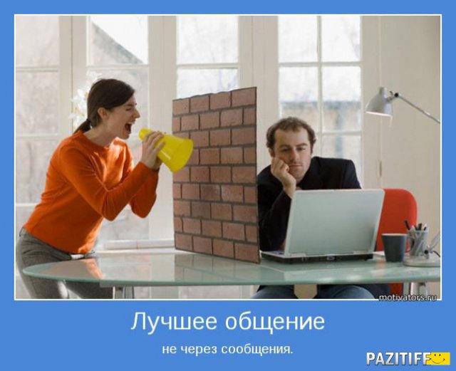 знакомство секретаря с руководителем коллегами
